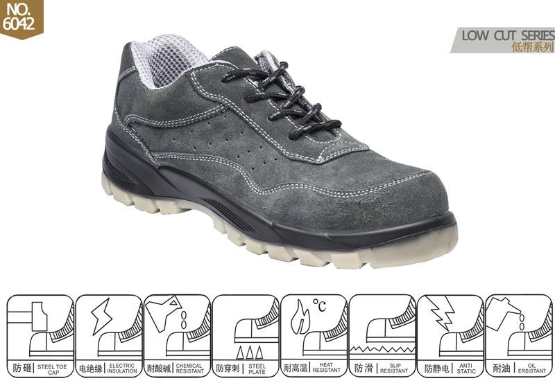 steel toe suede safety shoes No.6042