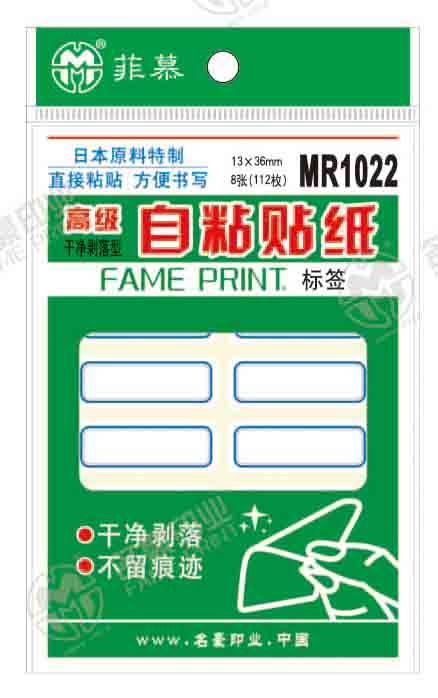 Fame MR1022 Removable and Clear Peeling Self-Adhesive Labels