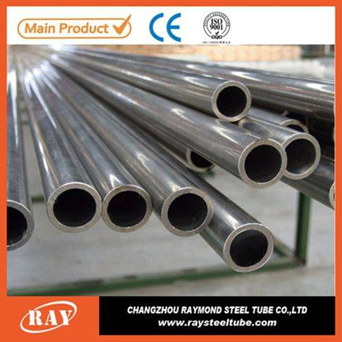 Sae1020 24mm high precision carbon steel pipe/tube