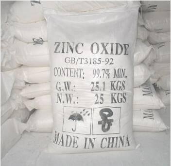 Pharma Grade 99.7%Zinc Oxide  GMP