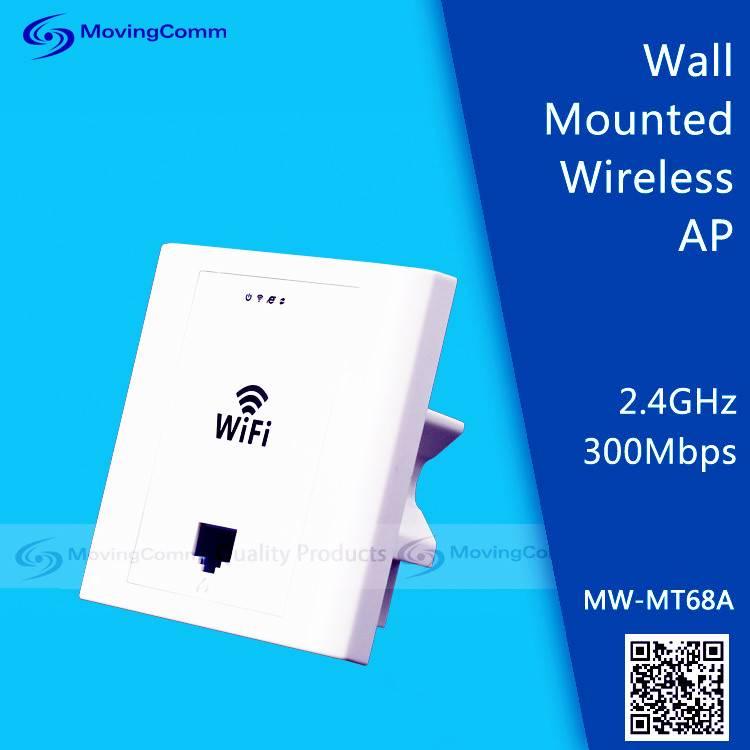 1 LAN  2.4G 300Mbps MTK7620N Inwall Mounted WiFi AP