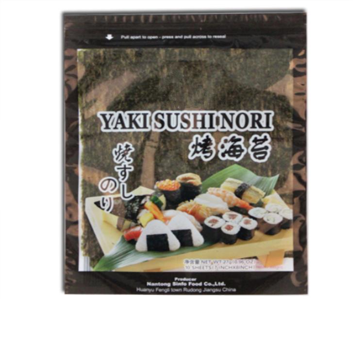 1921cm grade ABCD sushi onigiri nori film for sale