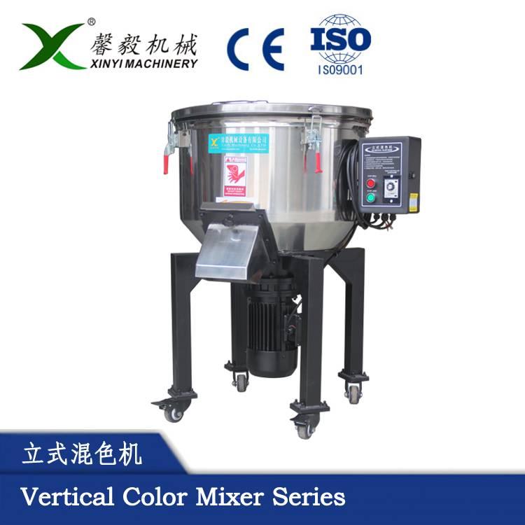 Vertical Color Mixer