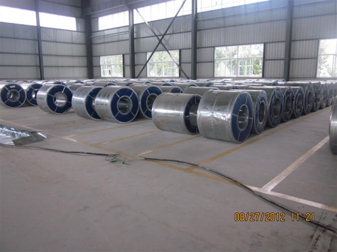 JIS galvalume steel coil