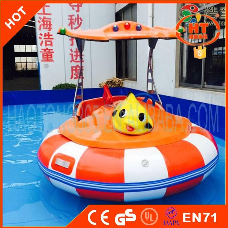 battery motorized laser bumper boat