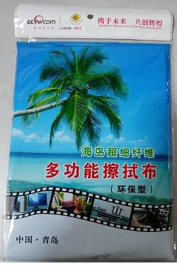 China manufacturer microfiber cleaning cloth for multipurpose