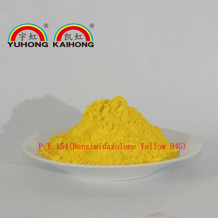 Pigment Yellow 154 for Paint, Benzimidazolone Yellow H3G
