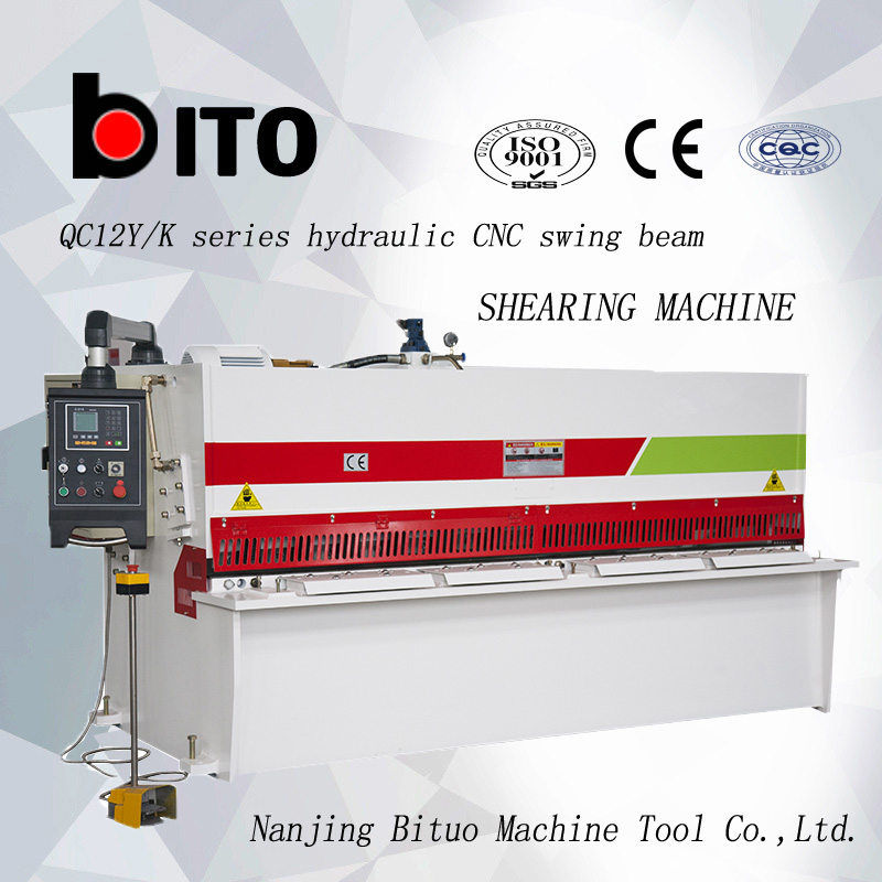 QC12Y hydraulic cnc sheet metal shearing machine