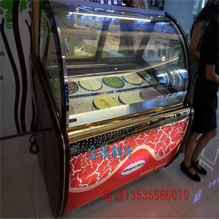 factory direct sell 1.2m 6 pots Haagen-Dazs ice cream display freezer/1.5 meter Haagen-Dazs showcas