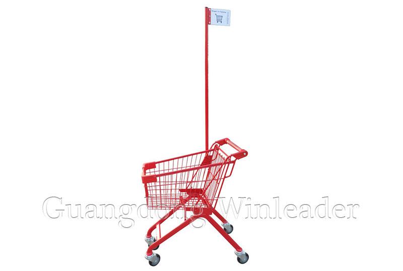 Kids Cart