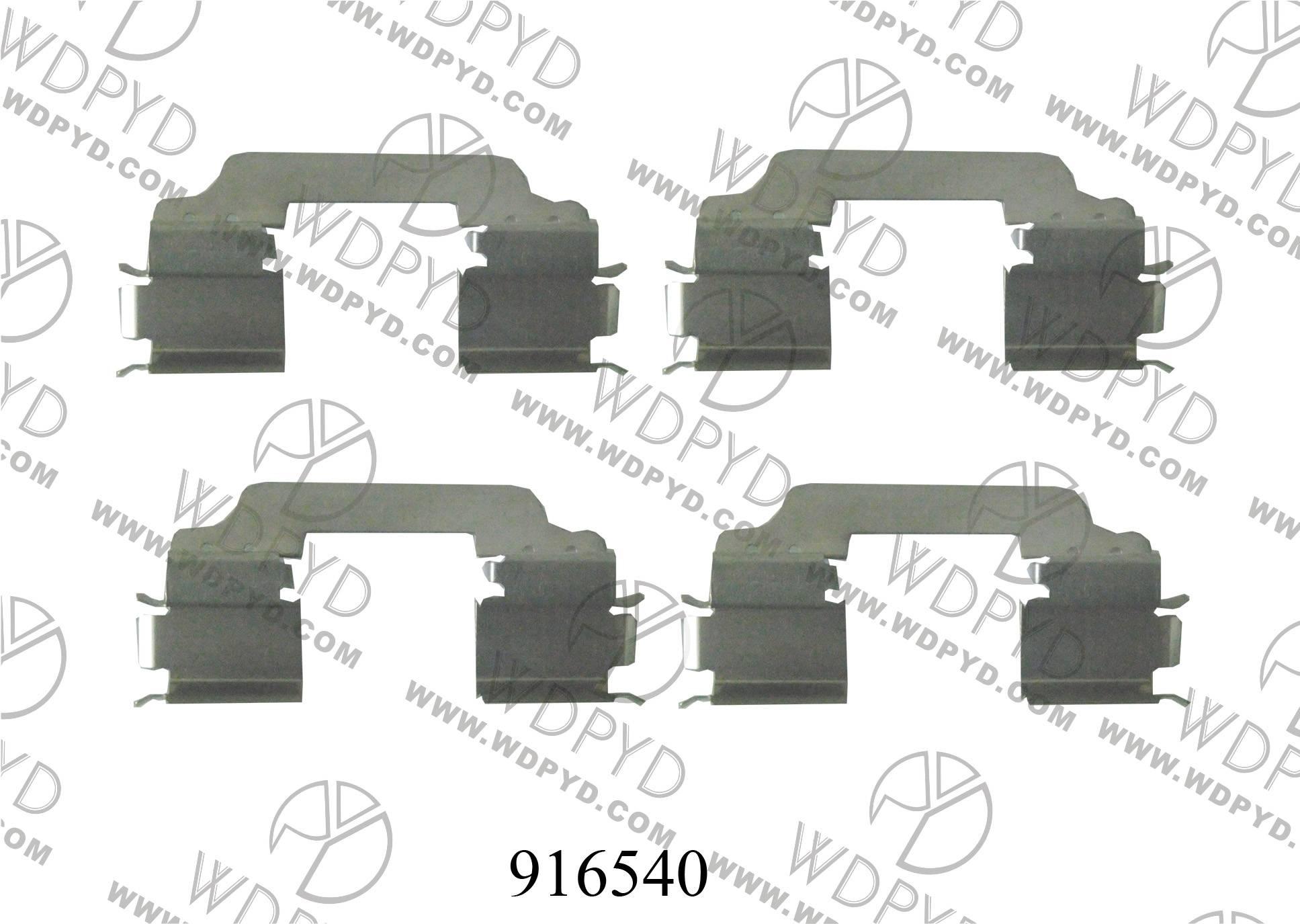 DISC BRAKE PAD CLIP   916540 FOR MERCEDES-BENS A140 2004-2012