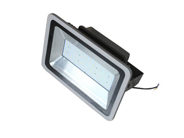 NEW Dimmable LED Floodlight--HNS-200W