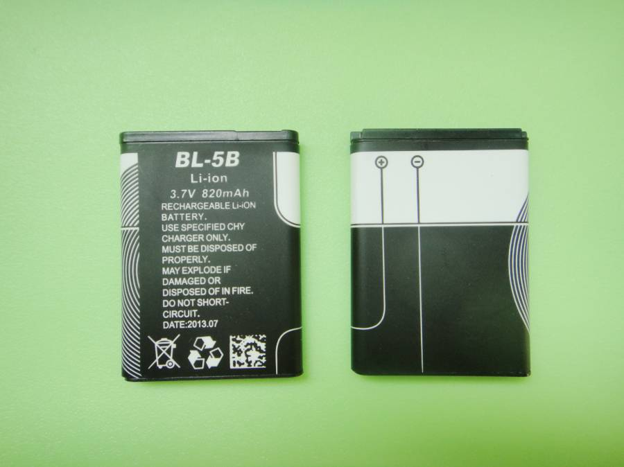 Mobile Phone Battery, OEM and ODM Orders are Welcome, Customized Capacity Accepted GYS-017