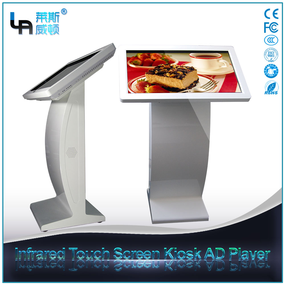 LASVD 32 inch R type multi function infrared all in one pc for Restaurant advertising player