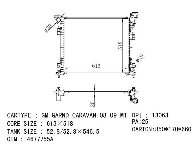 GM Grand Caravan auto radiator 4677755A