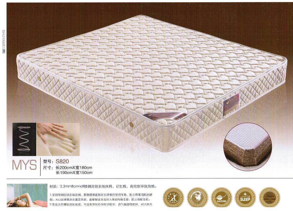 High Grade Fabric  Spring Mattress with palm fiber