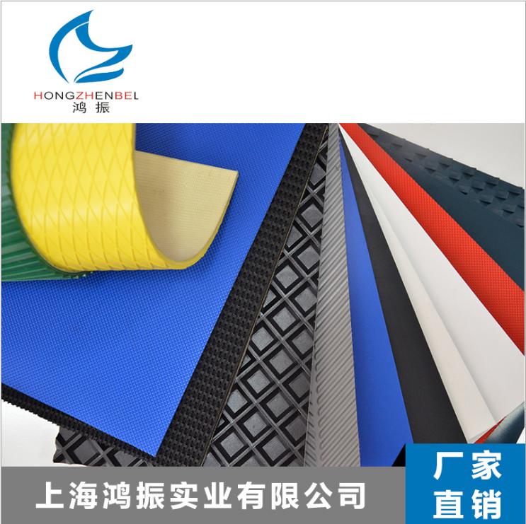 Shanghai Conveyor Belt Manufacturer Specializes in Customizing Industrial Conveyor Belt Patterned Co