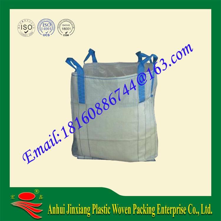 1000kg big bag/FIBC BAG/Jumbo bag/container bag