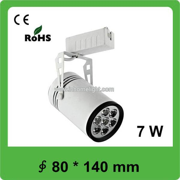 led track light , led track lamps , track led bulbs