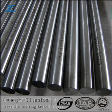 Titanium rod, TC4 diameter titanium alloy TC4 titanium alloy TC4 titanium rod processing medical tit
