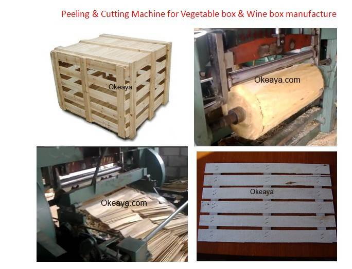 Rotary peeling machine/wooden cutting machine,wooden working machine