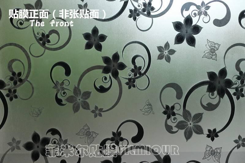 Window Decorative film FML-002(no glue, static cling)
