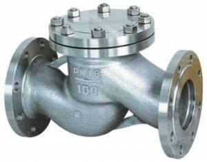A&S Valve Co., Ltd. supplies valves of all Brands and Types.