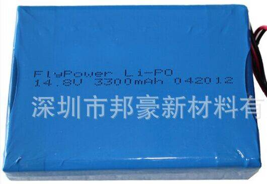 14.8V 3300mAh lithium polymer rechargeable battery pack