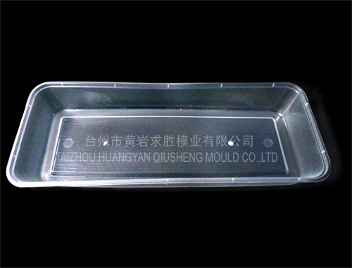 PP disposable lengthen bread boxes plastic mould