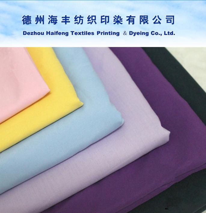 tc poplin dyed shirting fabrics tc plain fabrics