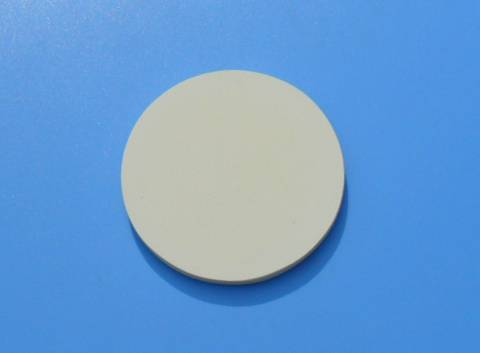 ceramic sputtering target supplier in China