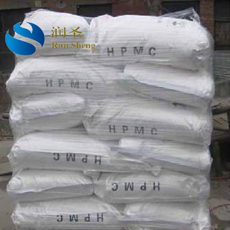 Hydroxypropyl Methyl Cellulose HPMC 200000 cps building materials wall putty