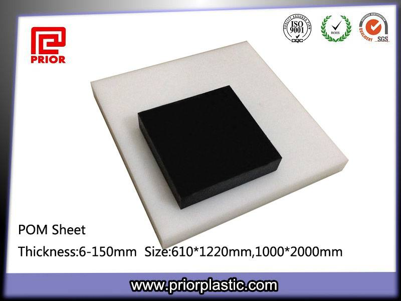 Engineering plastic sheet POM board