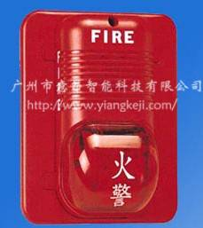S2475  Light Alarm