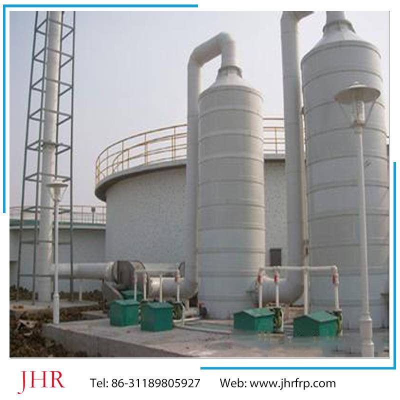 JHR Industrial gas elimination and fume purification scrubber tower
