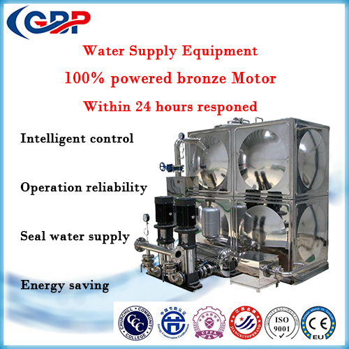Non-Negative Pressure Water Supply Equipment 72-64-40-3