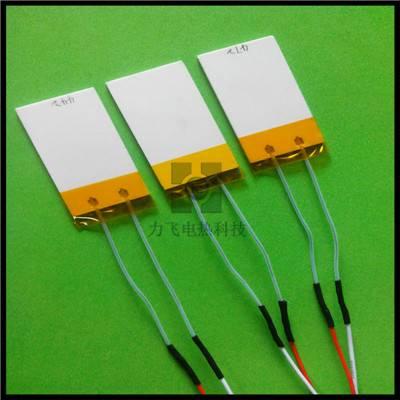 MCH 24v ceramic heater for hair curler/straightener