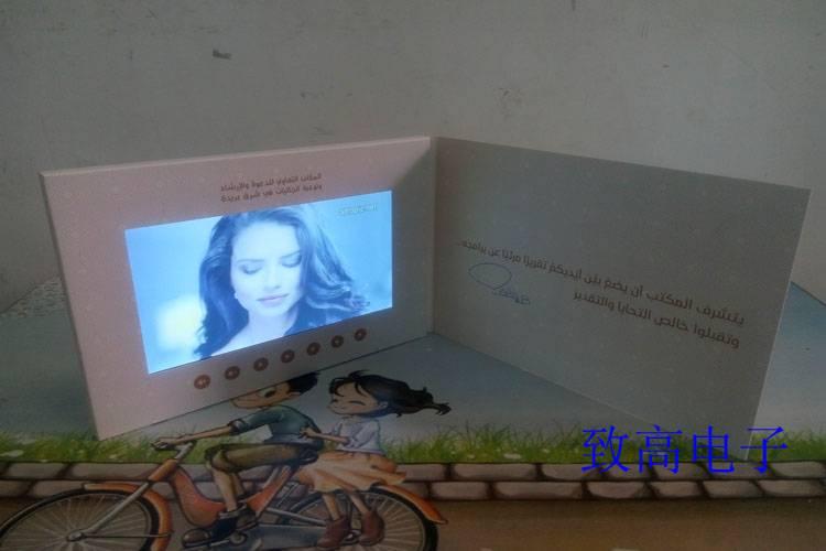 "7"" lcd vedio greeting card/wedding invitation card/advertising brochure/promotional brochure"