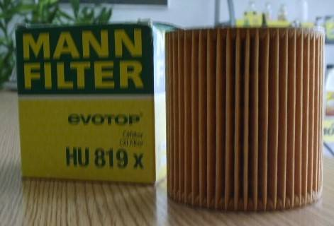 Mann filters HD614 HD614/1 HD615/3 HD615/4