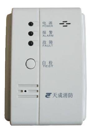 JT-TC518 Intelligent Combustible Gas Detector