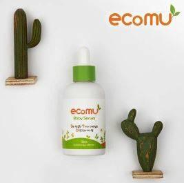 Ecomu  Baby Serum