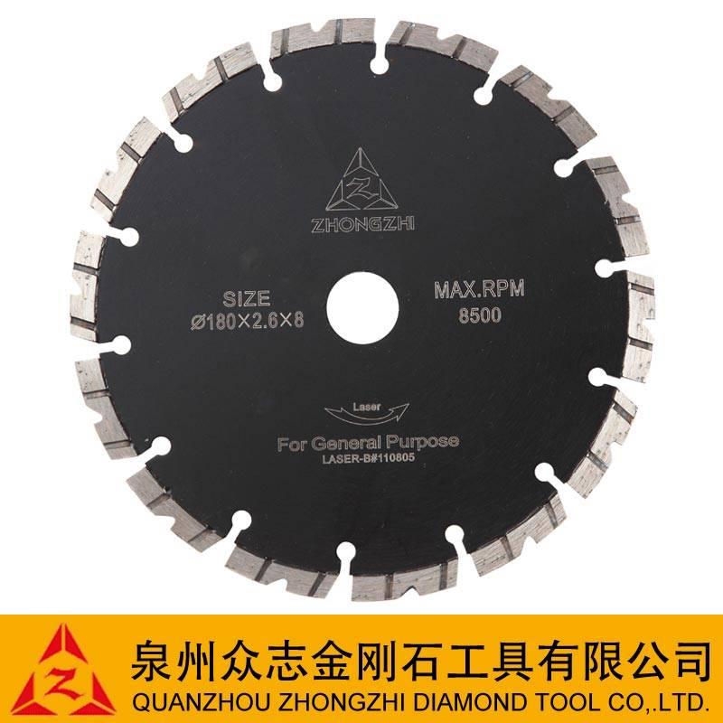 Laser V-Shape Segment General Blade
