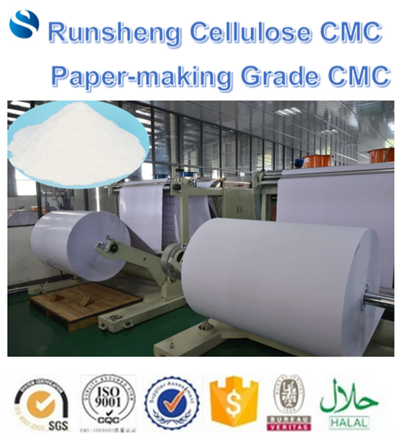 Manufacturer cmc for paper making /sodium cmc paper grade