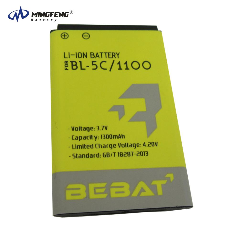 Manufacturer cell phone battery 3.7v 1300mah bl-5c battery for nokia
