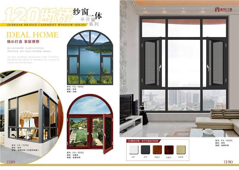 italy style break bridge  casement window with mesh
