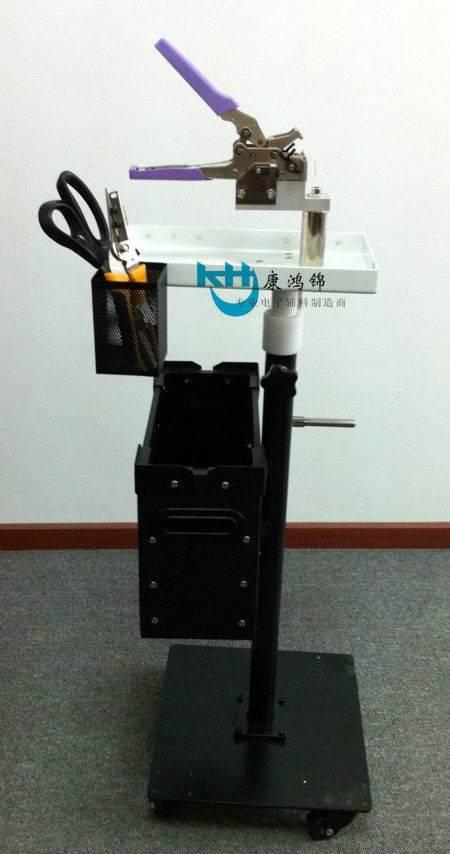 SMT Splicing Cart