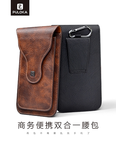 PULOKA Mobile Phone PU Leather Belt Clip Holster Pouch Case For 6.5inch