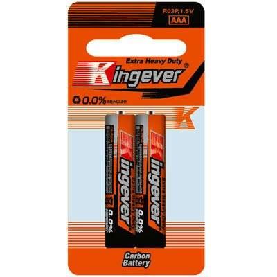 1.5V AAA UM-4 R03P mercury free carbon zinc battery