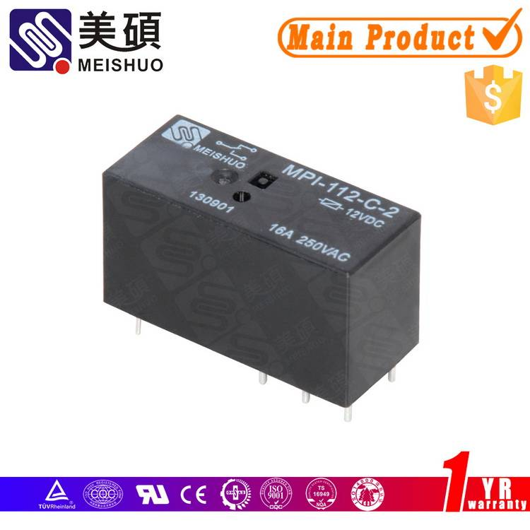 Meishuo MPI High Power relay