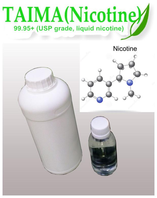 Xi'an Taima Pure Nicotine / 99.99% USP grade nicotine